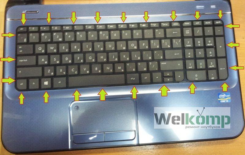 снимаем клавиатурный модуль