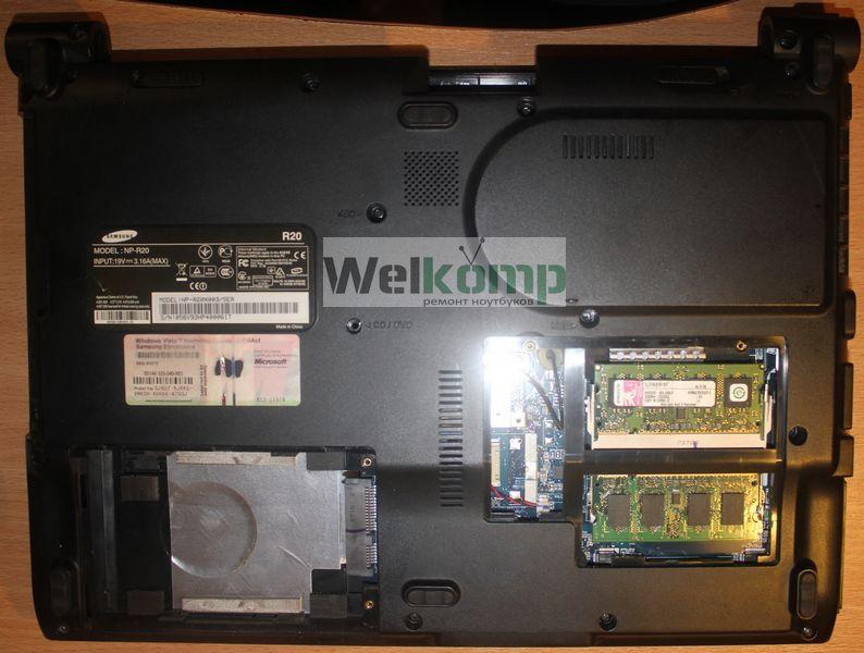 Инструкция для ноутбука samsung r20